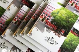 同学的盛大聚会 也是时候设计聚会纪念册 制作同学聚会纪念册