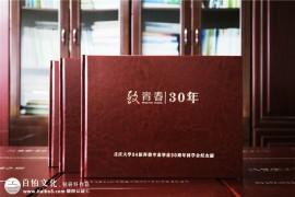 聚会纪念册卷首语该怎么写?分享一篇聚会纪念册的卷首语