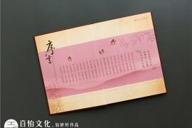 一场初中同学聚会的经历  一本聚会纪念册带给自己的聚会感想!