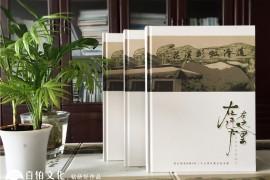 聚会纪念册设计的3个要求-同学聚会纪念册设计的要点内容