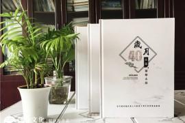 聚会纪念册设计重点-当一次同学再聚首后设计纪念册的要点