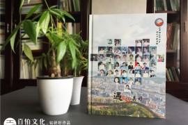 同学聚会的照片 制作一本聚会纪念册 纪念大家在一起的时光