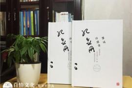 百铂设计钻研好作品 值得推荐的纪念册设计与纪念册制作服务商