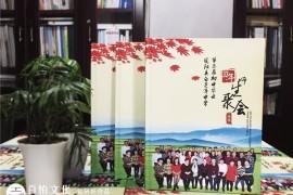 毕业后我们老同学相聚纪念册 一次同学聚会相册制作后的怀念