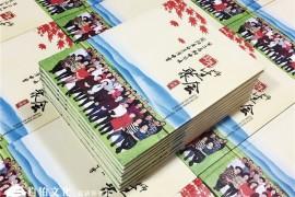 同学朋友聚餐或聚会 珍藏深刻的青春岁月 制作精美的聚会纪念册