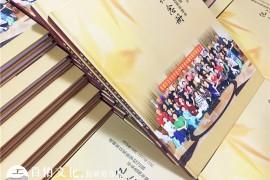 【聚会纪念册】同学聚会纪念册制作意义非凡