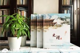 制作一本旅行画册,完成同学旅行画册,纪念心中的宁静与喧嚣!