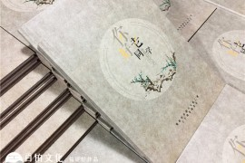 纪念册制作的意义是什么 看毕业纪念册和同学聚会纪念制作的作用