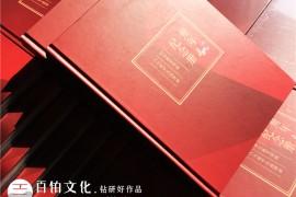 纪念册设计公司的价值 完成专业纪念册设计要怎么办?