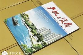 企业杂志的主要内容 企业杂志设计的板块内容
