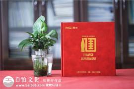 企业活动纪念册定做-新手怎么制作企业项目活动纪念册