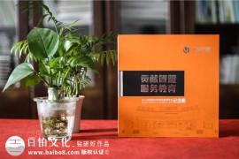 企业相册设计的要点总结-设计企业项目纪念册的工作内容
