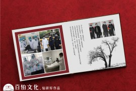 欣赏疫情志愿者纪念册设计案例 在疫情后给医护志愿者制作纪念册!