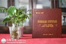 培训班纪念册制作-定制专业的培训纪念相册