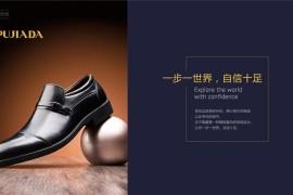 成都企业VI设计 企业品牌策划与设计的重要