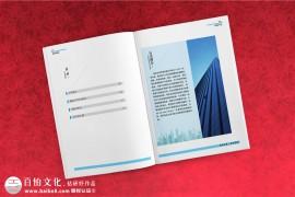 企业宣传册制作怎么做才是高品质 宣传册怎么设计才具有专业性?