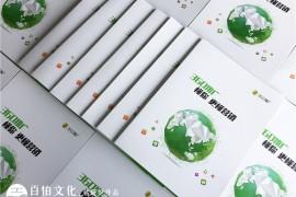 产品手册怎么制作 公司产品介绍手册的设计技巧