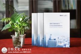 优秀画册设计的重要作用 促进企业业务增长!