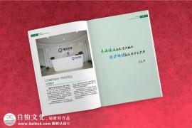 [画册设计]不同行业的企业画册设计特点与重点