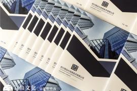 商家、企业产品画册设计:包含的宣传册内容小结!