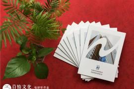 专业画册设计的设计理念-应该坚持品牌设计的方法