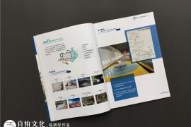 企业画册如何设计更完美 画册怎么设计更加高大上
