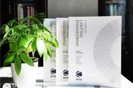 产品画册的设计要点-从图文内容上的设计重点