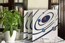 画册制作公司该怎么设计画册?坚持科学的画册设计理念