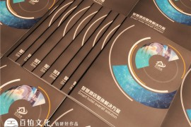 企业宣传册设计方法:重视产品信息展现和视觉呈现的设计理念