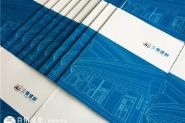 企业画册设计:如何设计企业画册才能吸引企业用户的注意力?