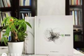 画册设计理念 专业的企业画册设计该怎么做?