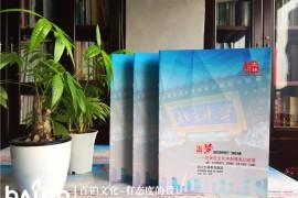 学校宣传册设计 关于学校的宣传物料、录取通知书设计
