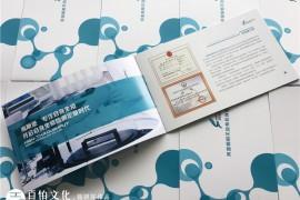 [画册设计]妇幼医院宣传册、妇幼保健院画册设计怎么做?