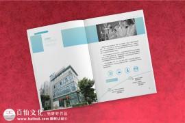 【宣传册】宣传册设计与宣传册文案的思路与关系