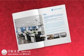 宣传册和成功的宣传册设计的重要意义和作用!