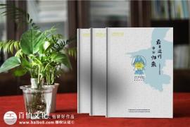 抗击疫情画册设计:制作疫情纪念画册 就是完成抗疫英雄宣传册!