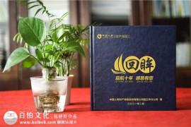 企业同事纪念册-企业团建活动纪念册设计的方法