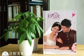 结婚纪念册卷首语该怎么写?分享一篇纪念册卷首语案例