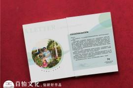优秀的退休纪念册卷首语该怎么写?一篇纪念册文案实例告诉你!