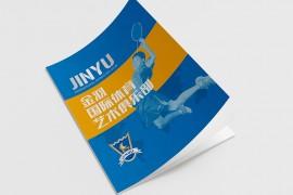 体育企业画册设计方法 从一套体育服务企业画册设计方案内容分析!