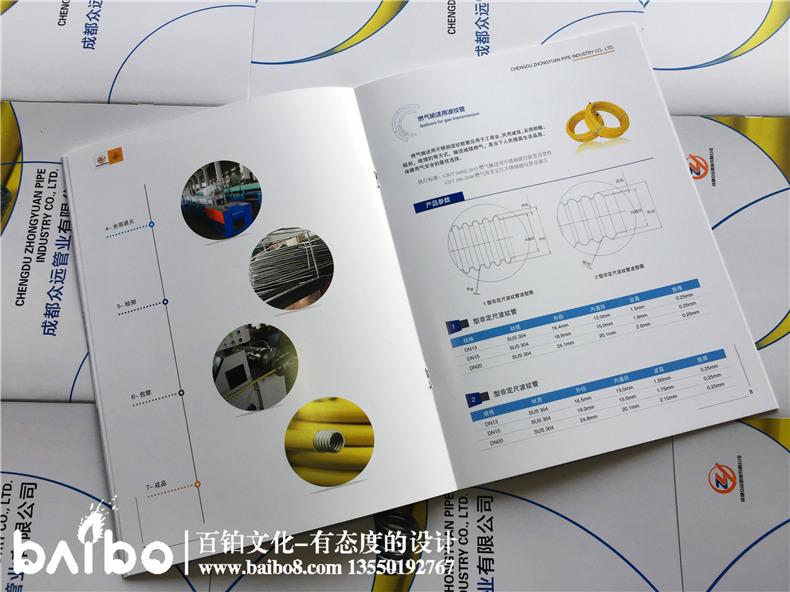 xuanchuanhuace93(6).jpg