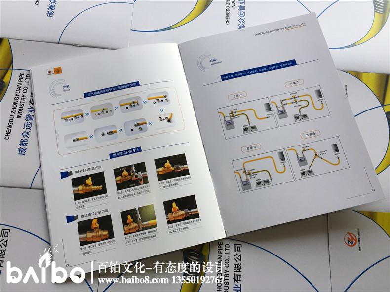 xuanchuanhuace93(9).jpg