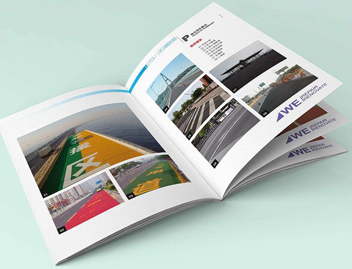 印刷装订方式大全第2张-宣传画册,纪念册设计制作-价格费用,文案模板,印刷装订,尺寸大小