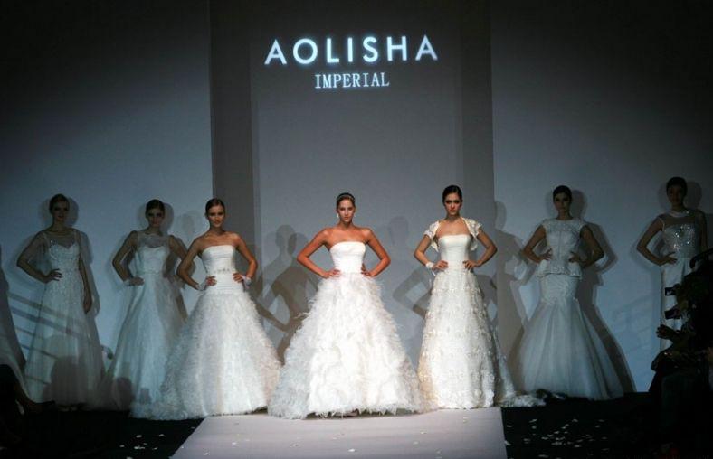 AOLISHA澳利莎婚纱