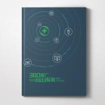 高中毕业纪念册设计