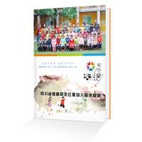 幼儿园毕业纪念册制作