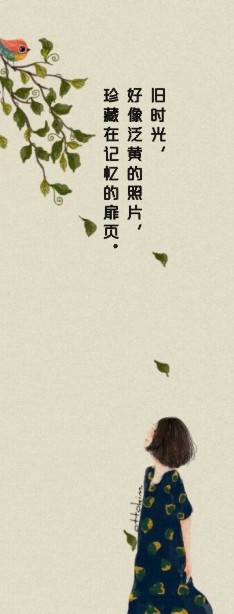 纪念册_画册