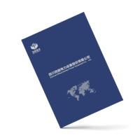 画册设计_宣传册设计