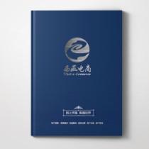 企业内刊设计_期刊杂志