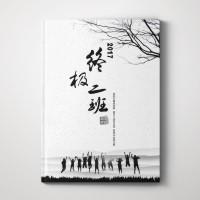 高中毕业纪念册定制